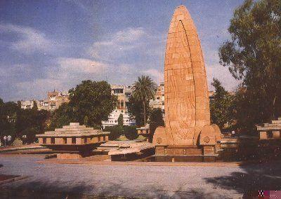 Jallianwala Bagh Massacre site, Amritsar India