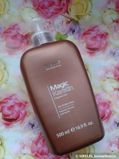 Восстановление волос с Kapous и Kerastas — Отзывы о косметике — Косметиста