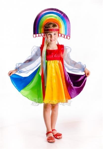 Детский карнавальный костюм радуга