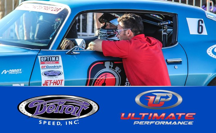 Detroit Speed, Inc., a leader in the custom automotive industry, and Ultimate Performance, suspension tuning experts, have officially teamed up. http://www.powerperformancenews.com/news/headlines/detroit-speed-inc-and-ultimate-performance-a-powerful-partnership/