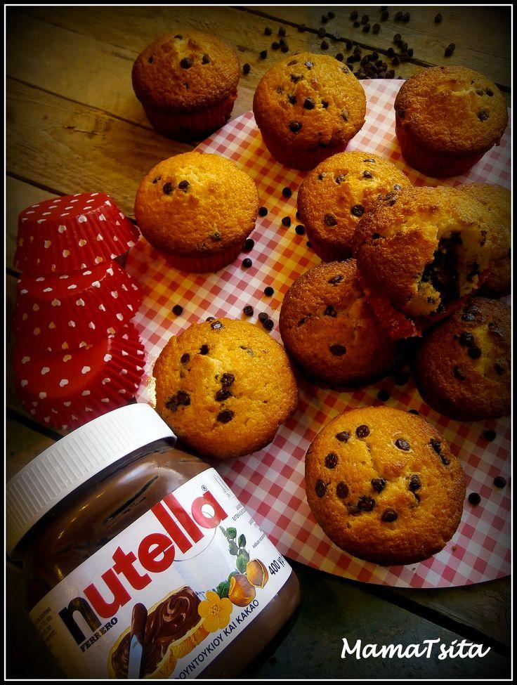 vanilla cupcakes & nutella <3