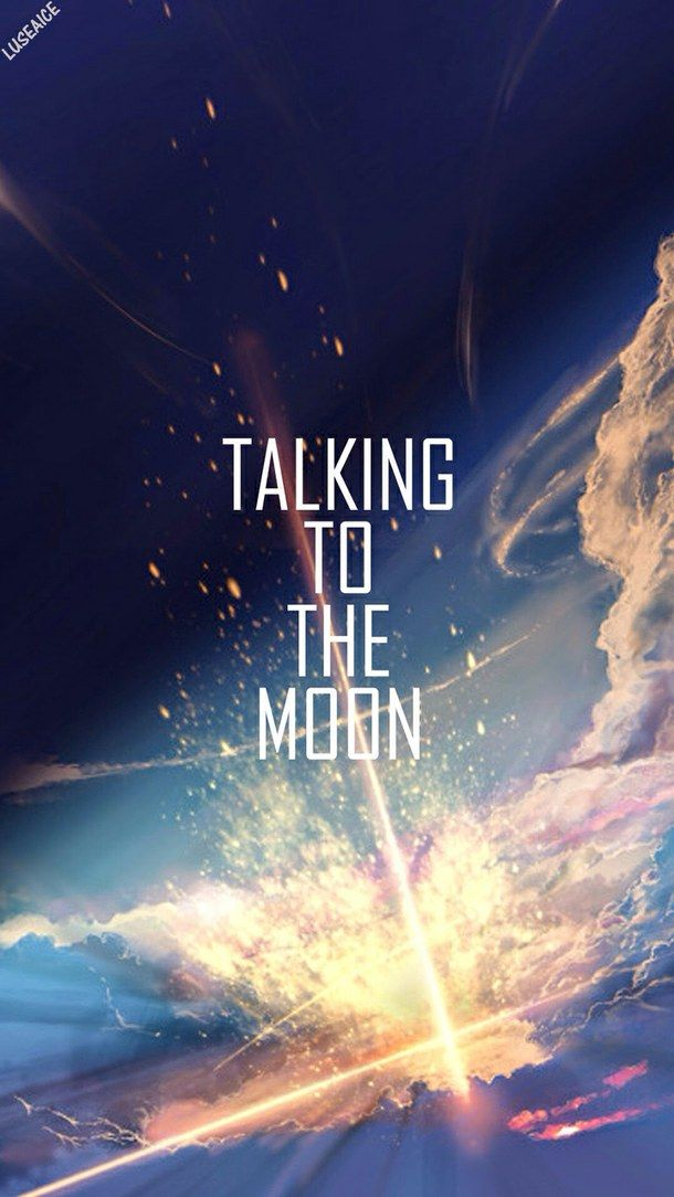 bruno mars, galaxy, quote, shooting star, sky, talking to the moon