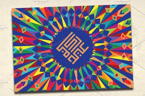 Eid Mubarak greeting card #abstract #allah