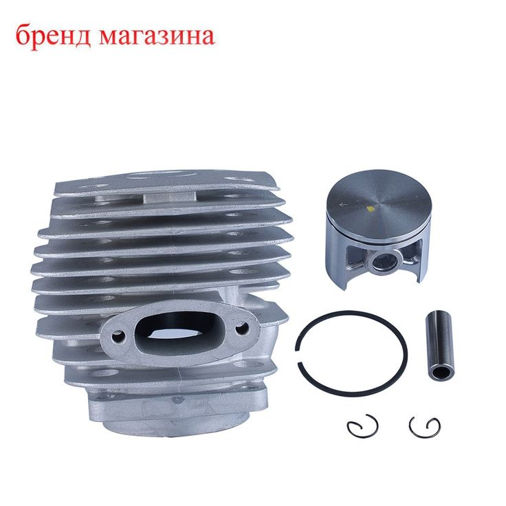 (36.11$)  Buy here - http://aib22.worlditems.win/all/product.php?id=32483623058 - SAVIOR Brand New 54mm Cylinder Piston Ring Pin Kit For Husqvarna 181 281 288 Chainsaw 503 90 74-7