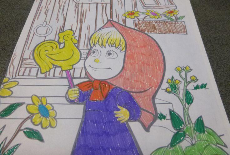 Маша и Медведь Masha and the Bear Раскраска Онлайн ...