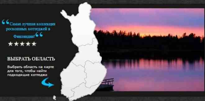 Special discounts in Luzurious Villas for rent in Finland