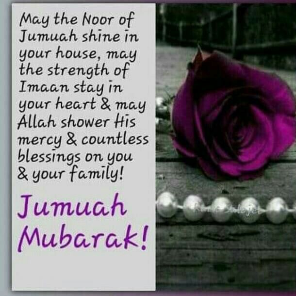 63 best images about Jumma Mubarak on Pinterest | On ...