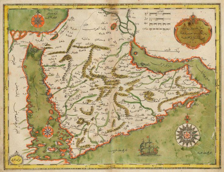 Ottoman Map of the Arabian Peninsula, Kitab-ı Cihannüma, Kâtip Çelebi, (1609-1657) (Arap Yarımadası Haritası)