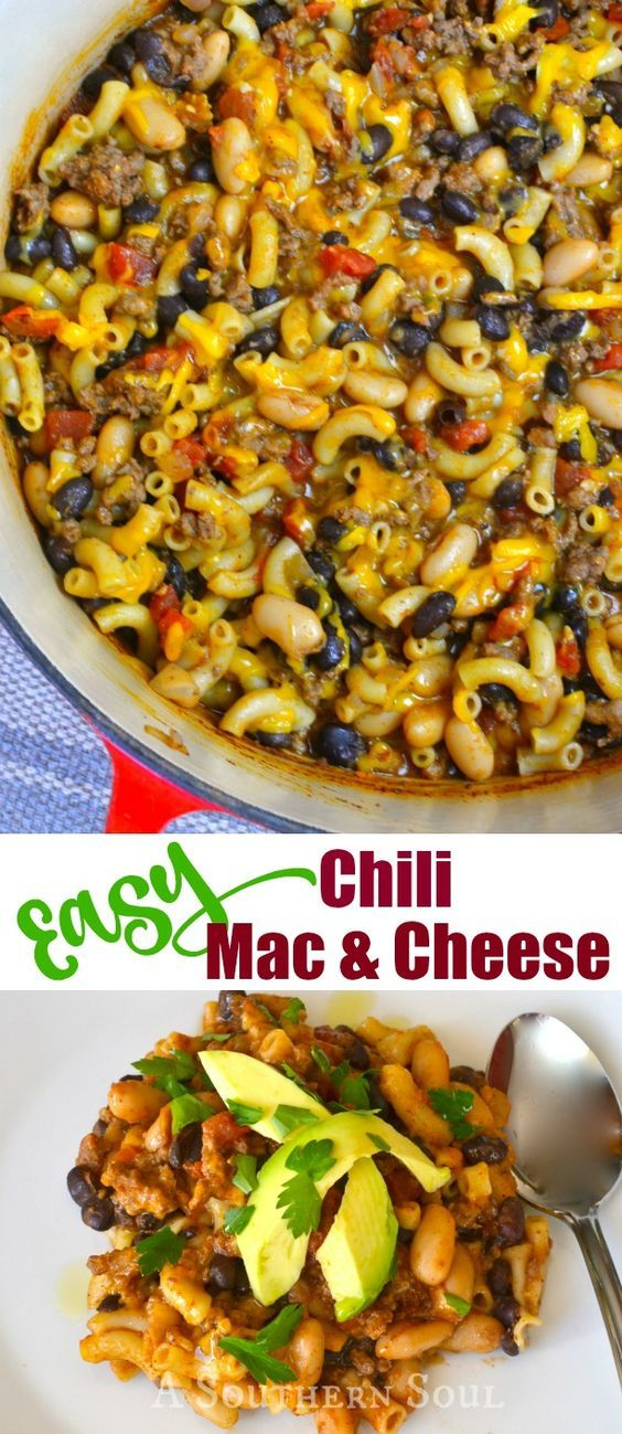 Easy chili mac and cheese that can be made in the crock pot or on the stove top! Comfort food for the whole family.