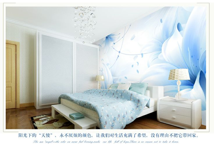 Preço para 1 M ², Lily de rosa azul mural 3d stereotelevision beijingqiang pa