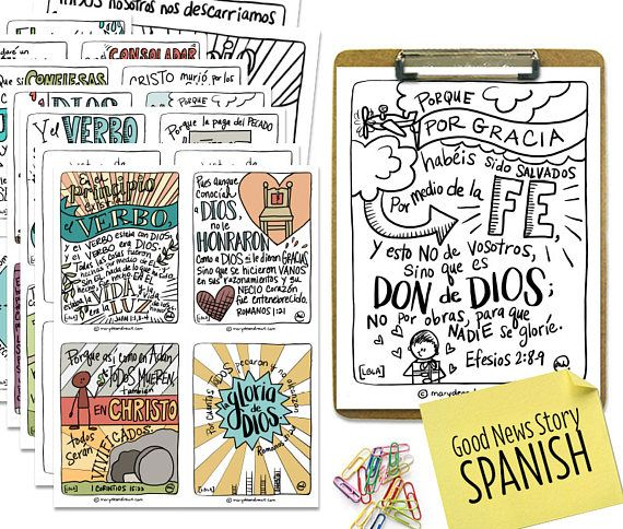 20 best Spanish Bible Coloring