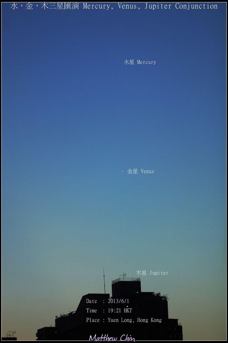 View larger. | Mercury, Venus and Jupiter seen when evening fell in Hong Kong earlier today - June 1, 2013 - by EarthSky Facebook friend Matthew Chin.  Awesome shot, Matthew!