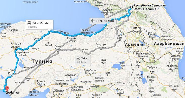 Аланья или Алания? Как правильно писать название города в Турции. #Аланья #Алания #название