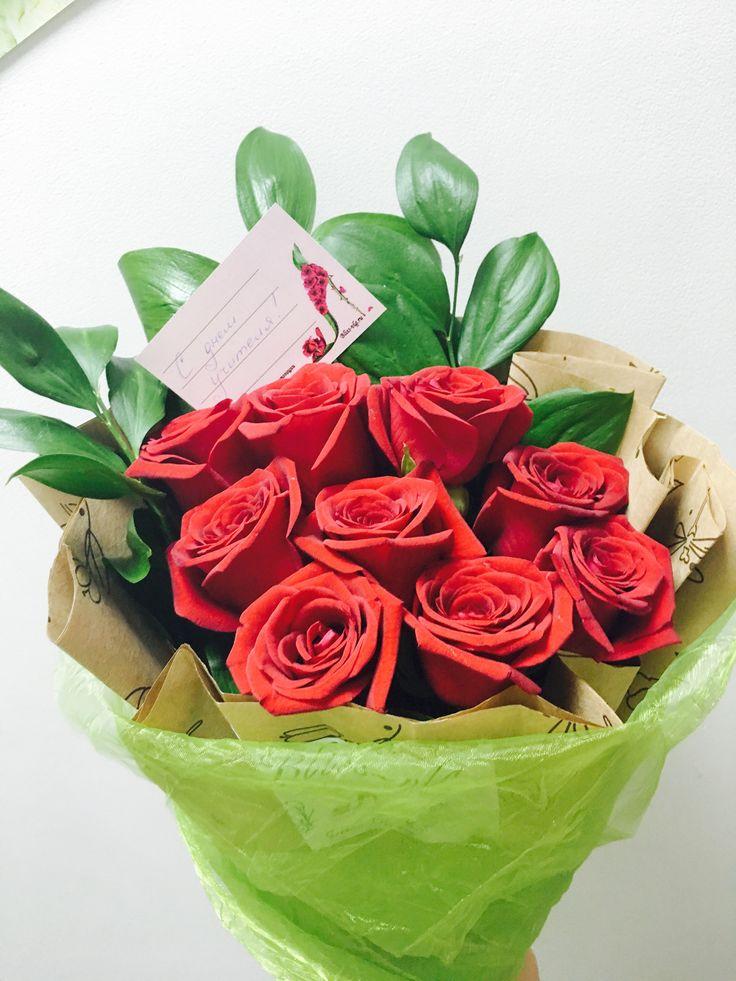 9 роз для учителя #flowers #bouquets #roses #Volgograd