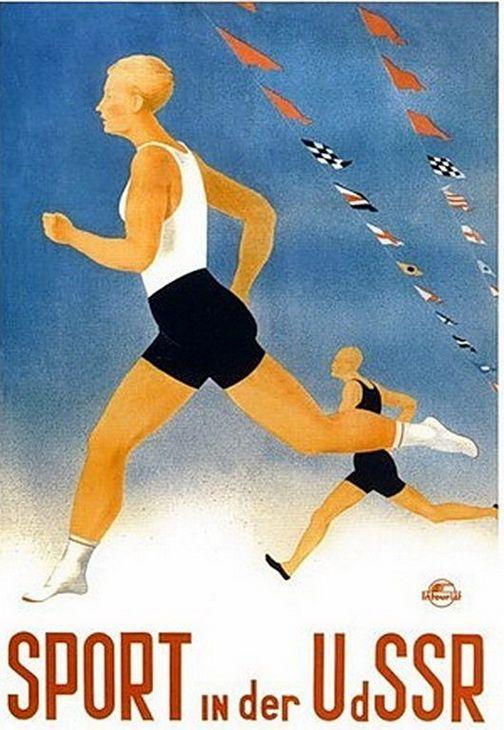 Советская пропаганда: плакаты и лозунги, призывающие к здоровому образу жизни времен (фото 38)