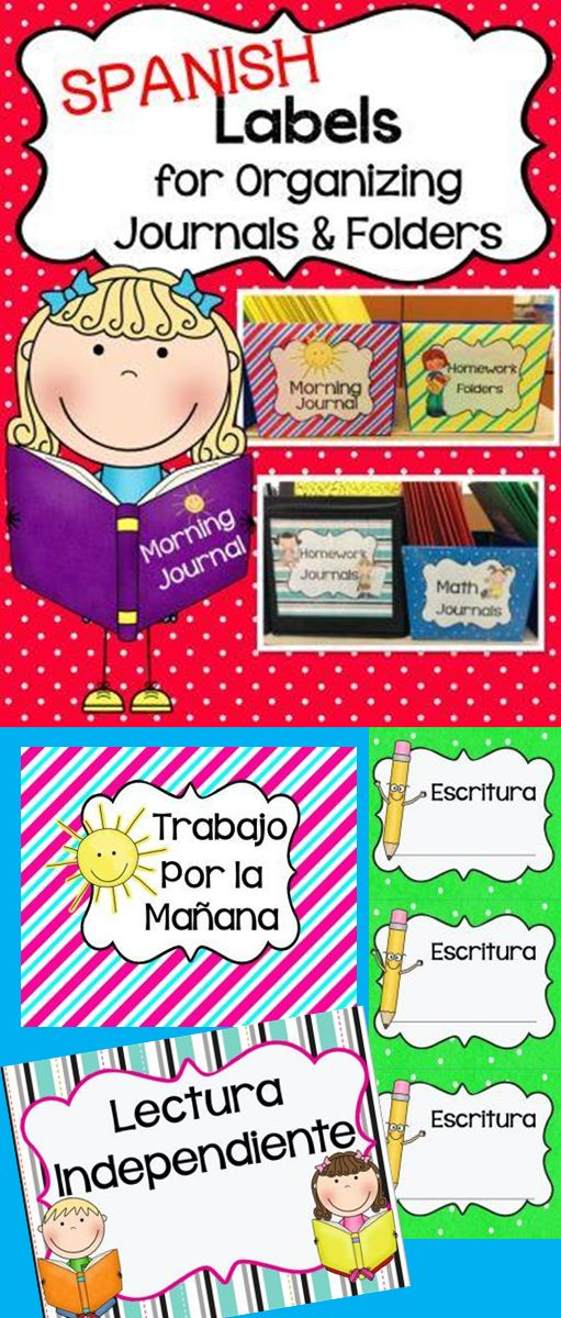 """**Spanish Version  This pack contains cute labels to help you keep your journals and folders organized. It has labels for your bins or boxes and labels to put on each one of your student folders. You can print them at their regular size or change the % of the size in printing options to make them smaller. For all labels I gave the option of """"carpeta de subject"""" or """"subject name only"""" so you can use the label that you need in your classroom. -Alma Almazan"""