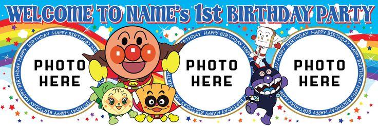 #anpanman #birthday #banner #design #kids banner design for birthdays #missbirthday #www.facebook.com/missbirthday.hk #birthday decoration #graphic design