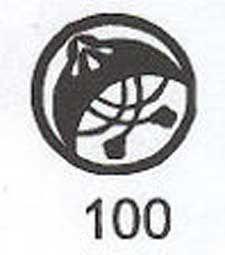 ArtWay Circle Stamps 100 $10