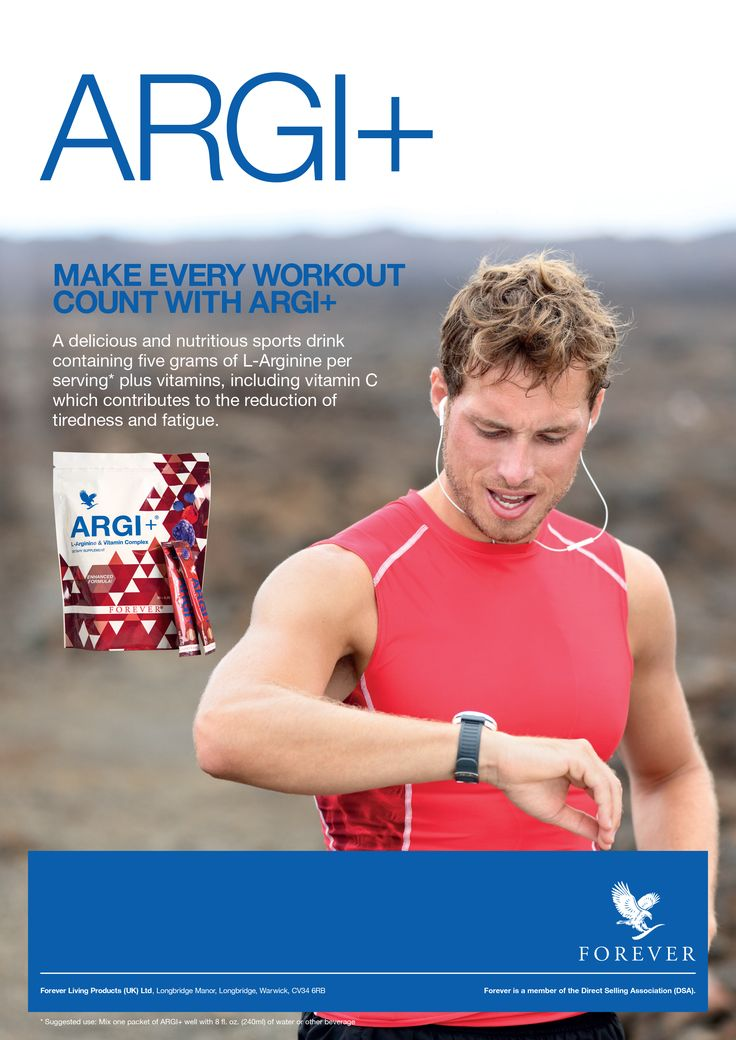 Get the most out of your workout program with Argi+ - it's the sports drink that keeps on giving! #FITForever http://link.flp.social/7Pgpew