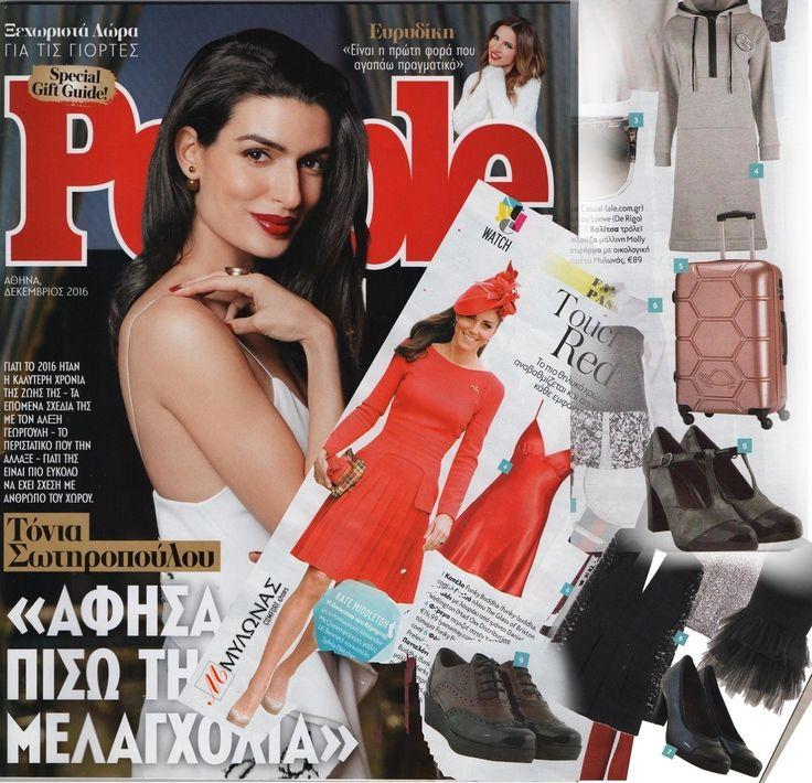 Και στο PEOPLE την Κυριακή!!! Metal - Red & Art Fashion Design Shoes. Μπες και δες όλη την συλλογή μας στο www.mylonas-shoes.gr #shoes #shop #people #man #υποδήματα