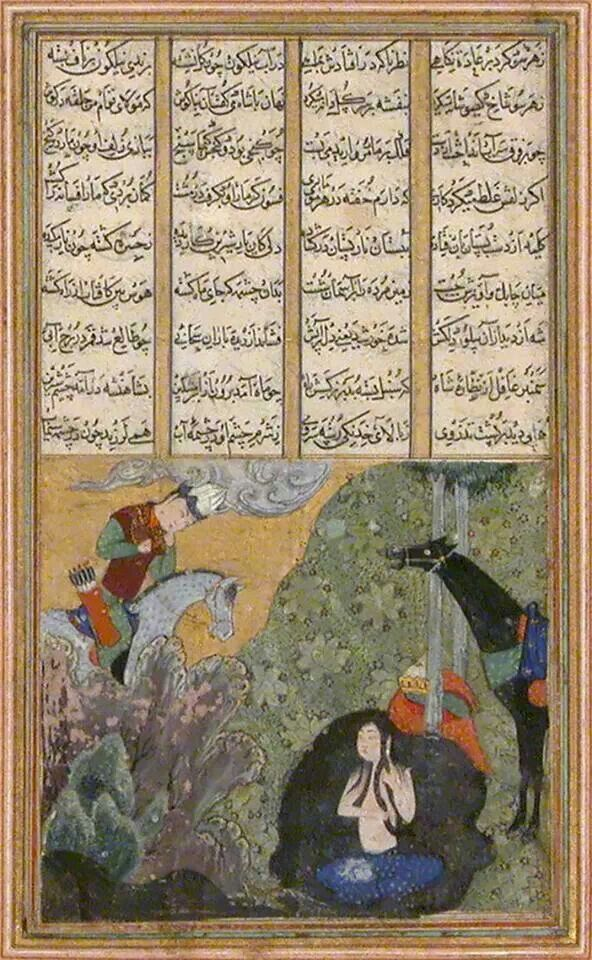 Khusrau seeing Shirin bathing