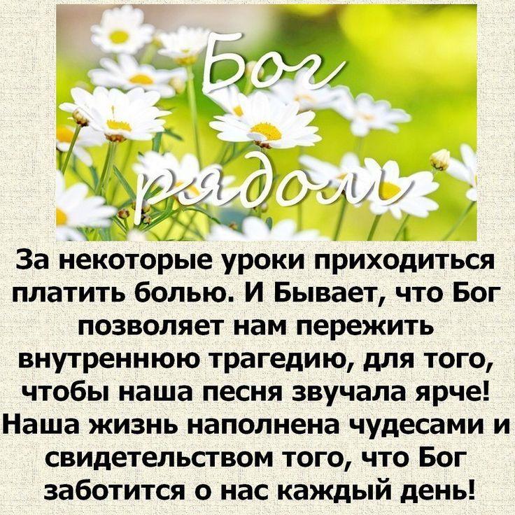 Фотоальбом «Лента новостей» - Natаlina, Москва,
