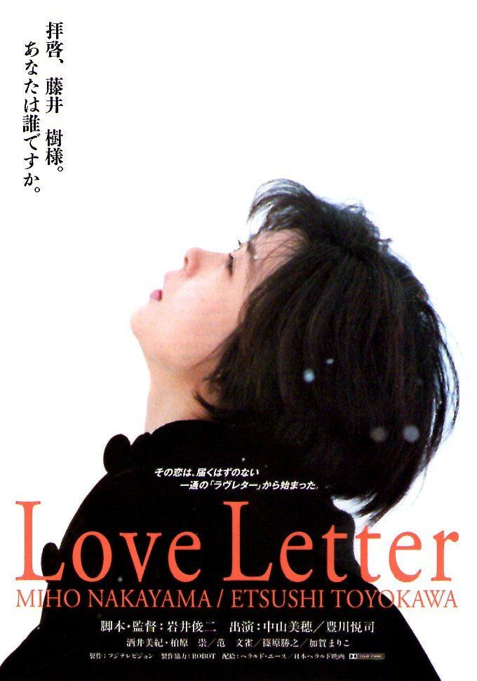 Pin By 志伟 翁 On Movie In 2020 Love Letters Film Posters