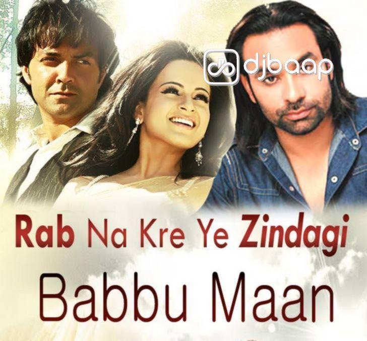 Rab Na Kare Ke Ye Zindagi mp3 song belongs new hindi songs