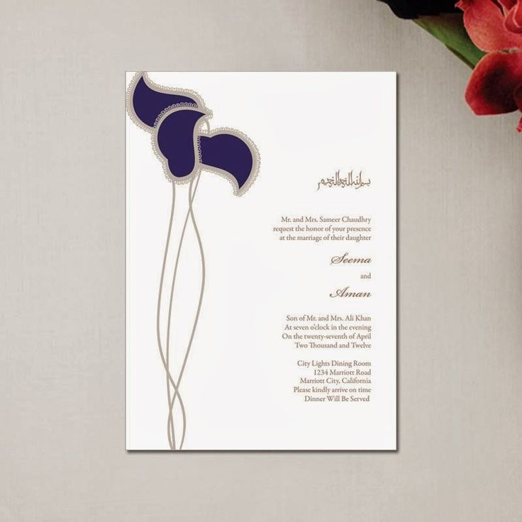 36 best Muslim wedding invitations images – Muslim Marriage Invitation Cards