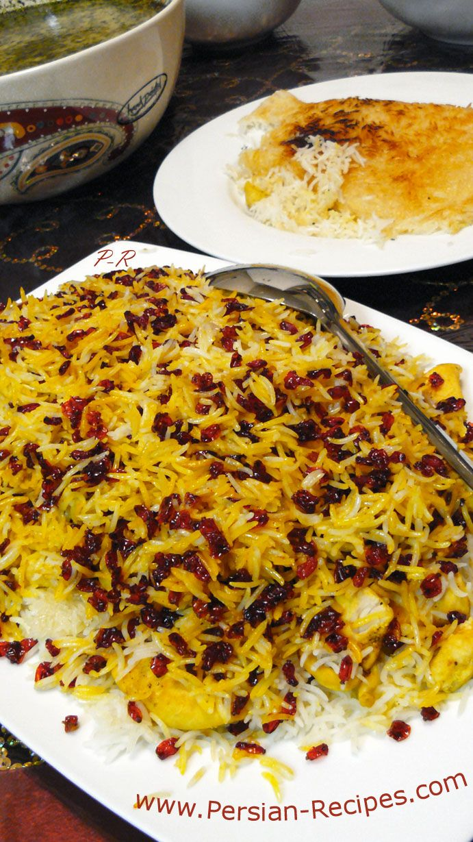 Persian Food: Polo Zereshk (Rice, chicken and barberries w/ spices)  --   Don't know if I'd like it or not, but it sounds interesting.  :)