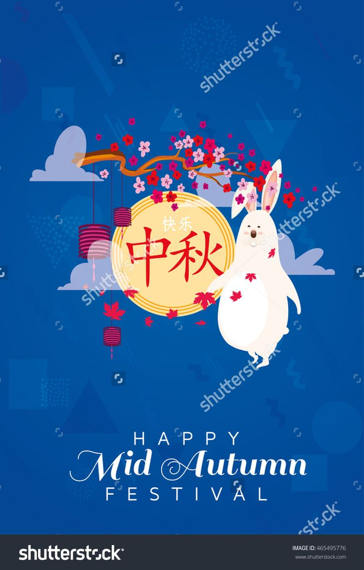 190 best chinese images on pinterest roosters the rooster and art vector illustration moon rabbits for celebration mid autumn festival kristyandbryce Choice Image