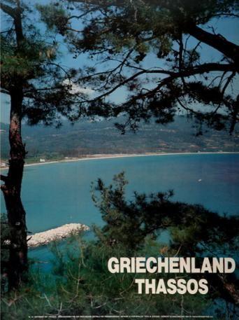 GRIECHENLAND. 1990~1999. THASSOS.