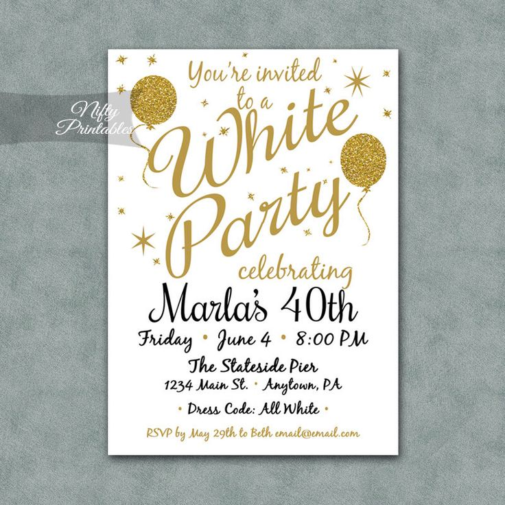 White Party Invitation - Printable White & Gold Black Tie Event Invitations - All White Party Invites Gold Glitter Balloons - Any Event BAL by NiftyPrintables on Etsy https://www.etsy.com/listing/197138747/white-party-invitation-printable-white