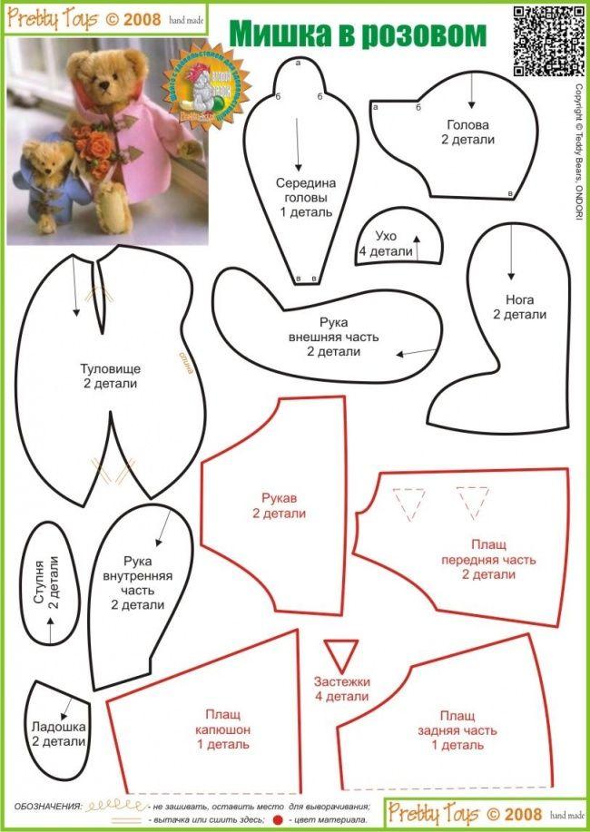 203 best teddy bear pattern images on Pinterest | Teddy bear ...