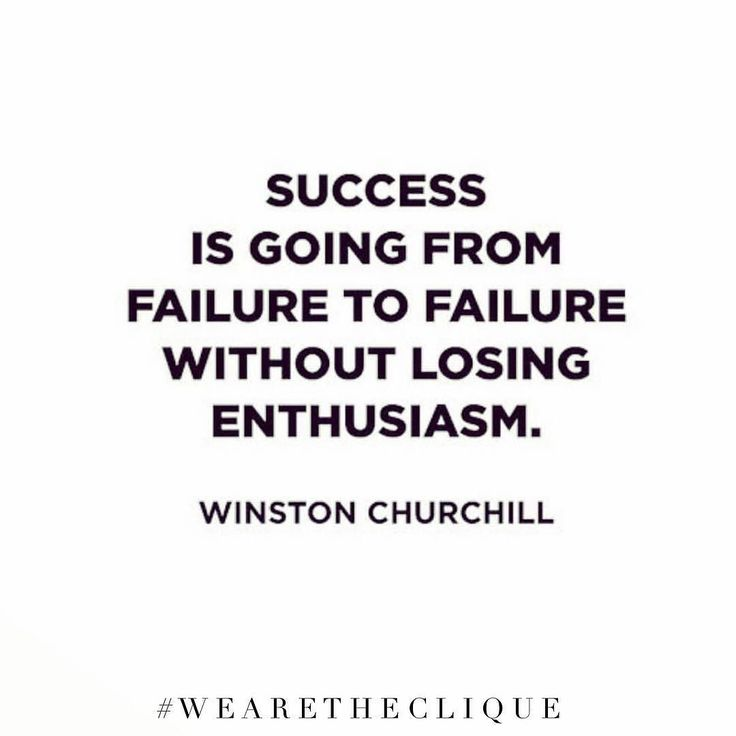 I love quote and think that is really hits the nail on the head; it's all about keeping going when things don't work out and be willing to try again without being discouraged. What's your favourite success quote? Tag with #wearetheclique by we_are_the_clique www.HomematchNW.com #quotes #homematchnw