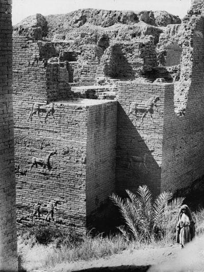Iraq. Babylon, Ishtar Gate