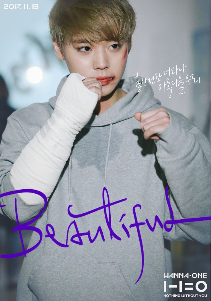 "Jihoon - Wanna One | 'Beautiful' MV POSTER Wanna One ""1-1=0 (NOTHING WITHOUT YOU)"" TITLE TRACK 'Beautiful' 2017.11.13 (MON) 6PM Release!"