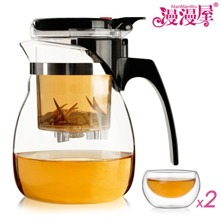 Aliexpress.com : Buy Freeshipping Glass teapot flower tea set tea cups elegant cup with 2pcs double wall cups from Reliable cup photo suppliers on China's Tea.