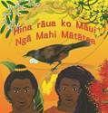 Hina and Maui Soundtrack - Ataahua waiata that go alongside the adventures of Hina & Maui.   To buy check out our website www.tehotumanawa.org.nz
