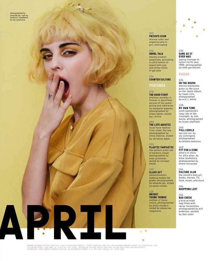 I like the way the yellow colour scheme fits together; yellow hair, eyeshadow and shirt which gives the page a clear and consistent style. The layout of the contents inspired me as to the simplistic way as to which I may possibly set out my contents in my magazine.