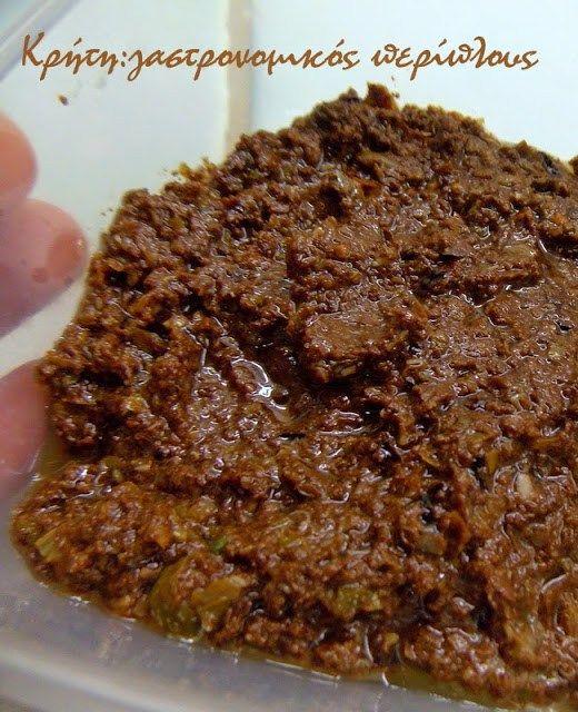 Πάστα (άλειμμα) ελιάς - Κρήτη: Γαστρονομικός Περίπλους