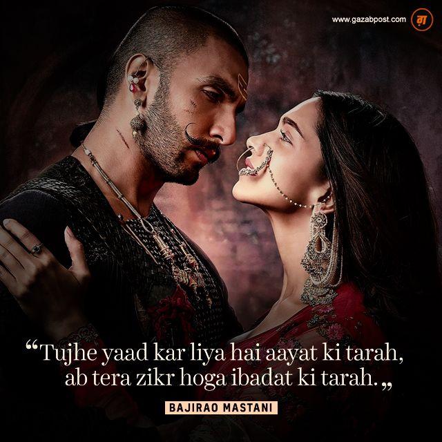 "My fav song♥""Tujhe yaad kar liya hai aayat ki tarah, ab tera zikr hoga ibadat ki tarah."" - Bajirao Mastani #Dialogues #Bollywood #RanveerSingh #Deepika #Love"