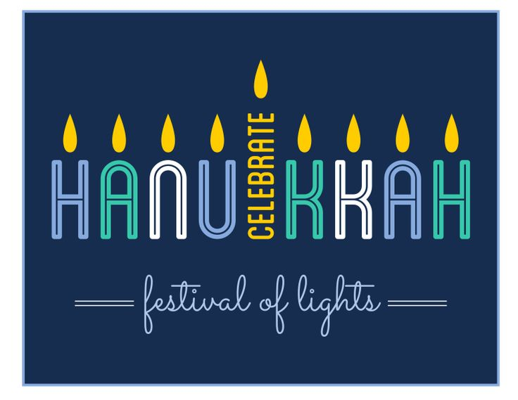 Celebrate Hanukkah printable | Cool Mom Picks