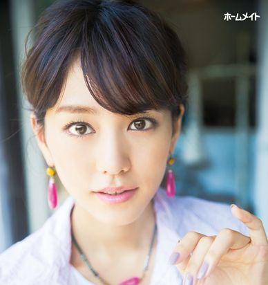 Mirei Kiritani 2015