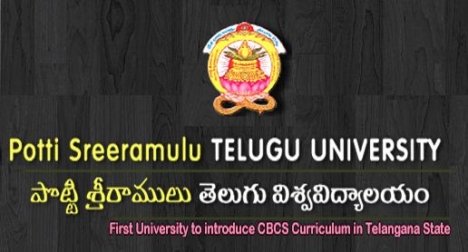 Looking for Potti Sreeramulu Telugu University Distance Education 2016. Visit Yosearch for PSTU Hyderabad Distance Programs 2016 Eligibility, Applications, Dates and more