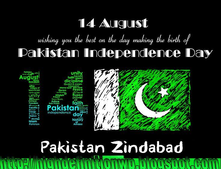 Pakista Independence Day Wallpaper those who love the pakistan country they can get a hd wallpapers from this blog and celebrate this event with hd wallpapers http://highdefinitionwp.blogspot.com/2014/08/HD-14-August-Wallpapers.html