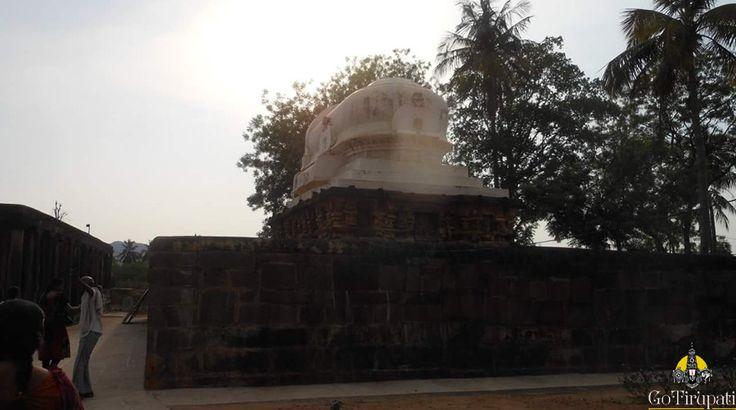 Sri Parasurameswara Swamy Temple Attirala Kadapa