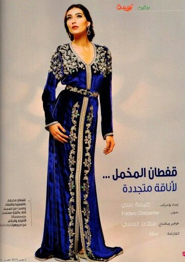 Imane marocaine de casablanca 10