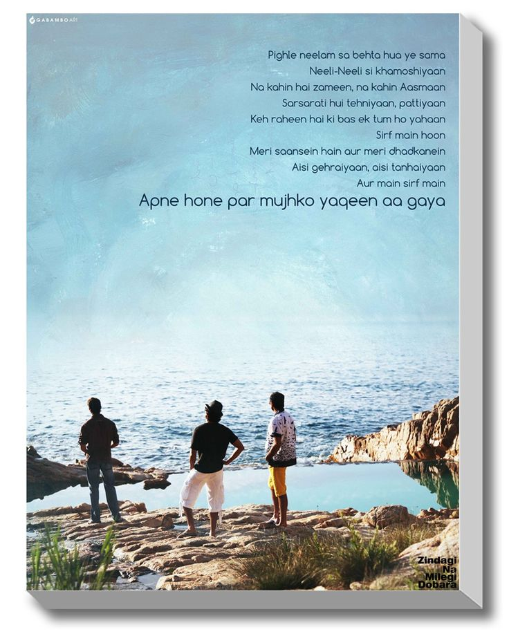 #GABAMBO. ZNMD Apne hone par mujhko yaqeen aa gaya. Stretched Canvas Artwork featuring the poem  #Bollywood #Canvasart #ZNMD  Available at www.gabambo.com
