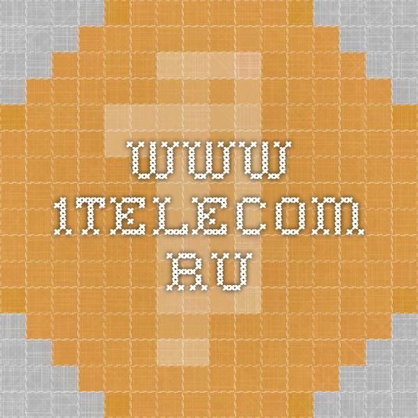 www.1telecom.ru